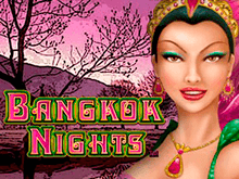 В клубе Чемпион онлайн Ночи Бангкока