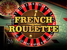 Автомат Вулкана 24 Французская Рулетка