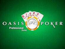 Oasis Poker Pro Series